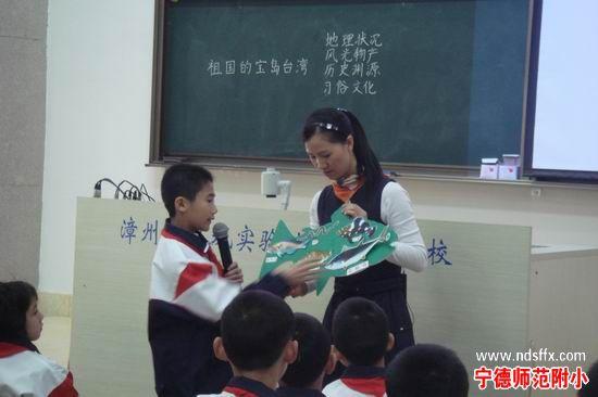 探讨品德课程教学,提升教师教科研能力