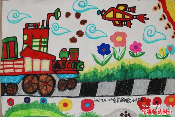 一年级儿童科幻画; 关于科幻画的手抄报图片;