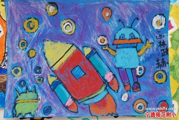 年级科幻画; 年级科幻画图片大全下载; 一年级手工小制作