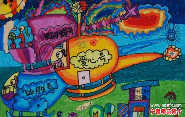 二年级学生科幻画作品展示