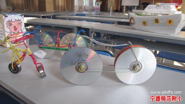 电池光碟自行车