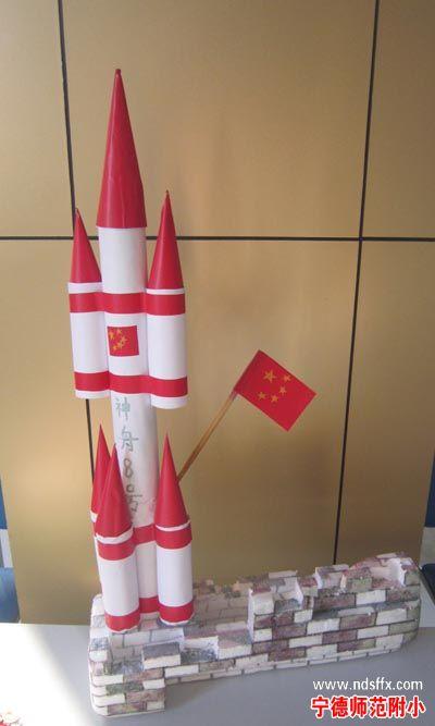 火箭小制作图解; 易拉罐自制火箭图片;