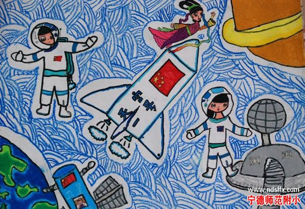 五班 周陈宸《太空探索》-四年级学生科幻画作品展示