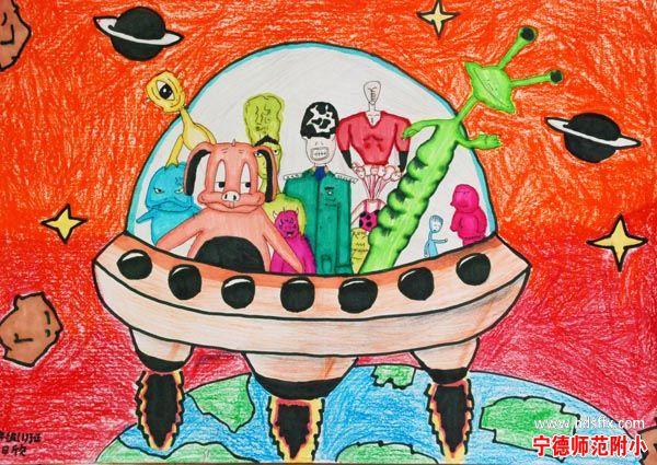 一班 邱日欣《太空之旅》-四年级学生科幻画作品展示