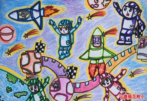 瑜彬《神奇的外太空》-四年级学生科幻画作品展示