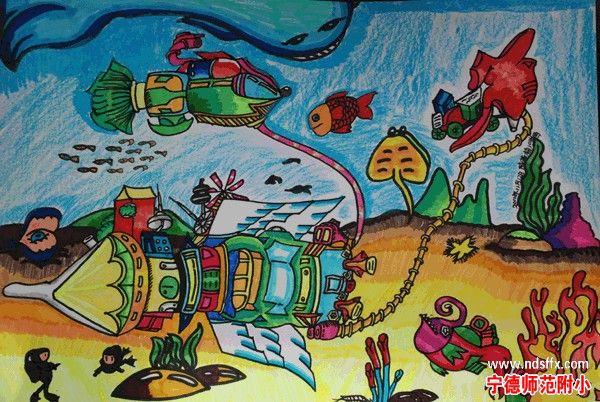 四年级学生科幻画作品展示
