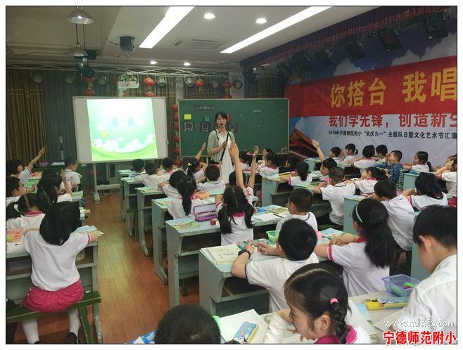 陈希老师 认识图形 一年级数学研讨课
